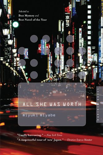 All She Was Worth by Alfred Birnbaum (translator) & Miyuki Miyabe
