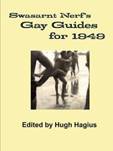 The best books on Andy Warhol - Swasarnt Nerf's Gay Guides for 1949 by Hugh Hagius