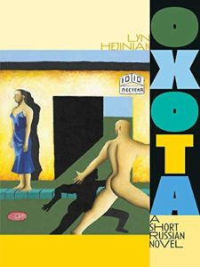 The Best Poetry Books of 2019 - Oxata: A Short Russian Novel by Lyn Hejinian