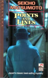 Best Classic Japanese Mysteries - Points and Lines by Paul C. Blum and Makiko Yamamoto (translators) & Seicho Matsumoto