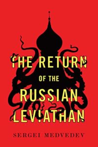 The Best Russia Books: the 2020 Pushkin House Prize - The Return of the Russian Leviathan by Sergei Medvedev & Stephen Dalziel (translator)