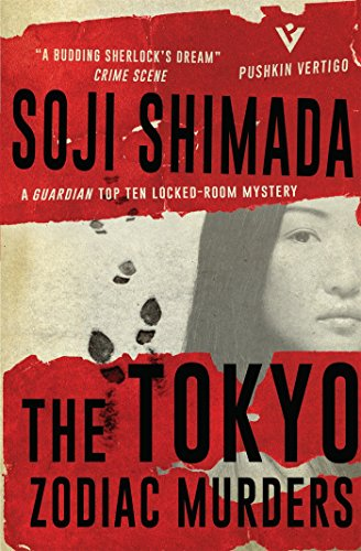 The Tokyo Zodiac Murders by Ross and Shika Mackenzie (translators) & Soji Shimada