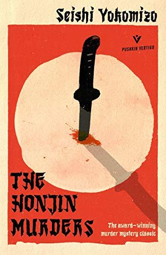 The Honjin Murders by Louise Heal Kawai (translator) & Seishi Yokomizo