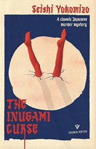 Best Classic Japanese Mysteries - The Inugami Curse by Seishi Yokomizo & Yumiko Yamazaki (translator)