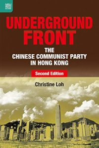 The Best Books on the Hong Kong Protests - Underground Front: The Chinese Communist Party in Hong Kong by Christine Loh