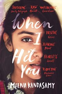 The Best Experimental Fiction - When I Hit You: Or, A Portrait of the Writer as a Young Wife by Meena Kandasamy