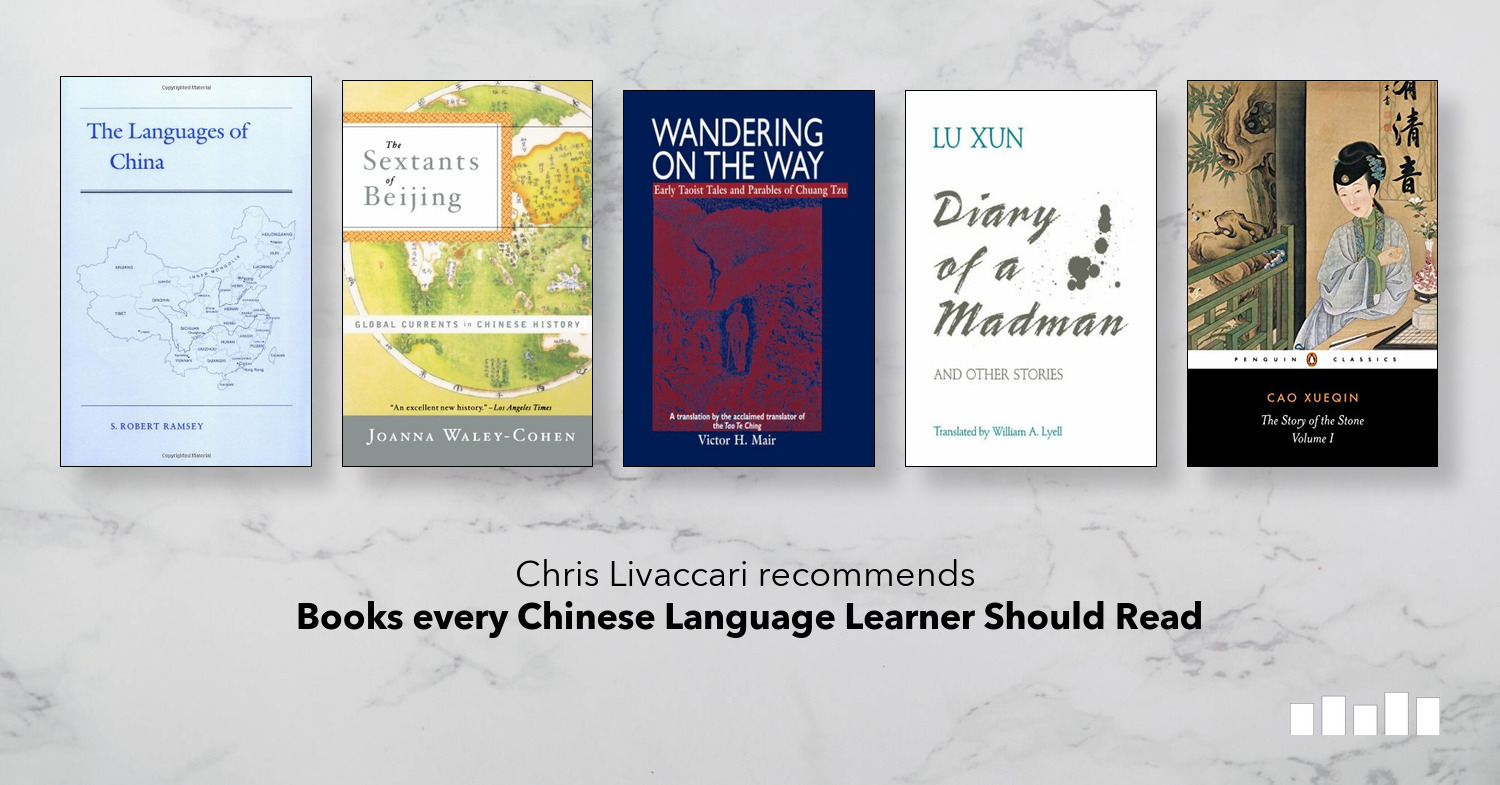 Books Every Chinese Language Learner Should Read Five